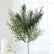 Artificial Frosted Cedar Pine Needle Pick