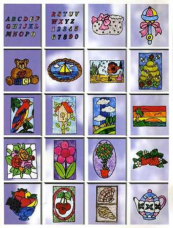 Glass Painting Patterns, Glass Painting Patterns Products, Glass