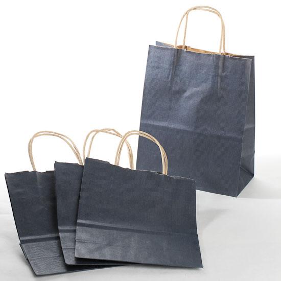 Navy Blue Striped Kraft Paper Bag